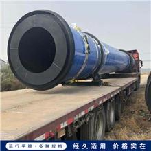 商家直供二手煤泥烘干机 30吨河沙干燥机 工业盐饲料滚筒烘干机厂家
