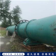 从瑞直供二手沙子烘干机 30吨煤泥干燥机 工业用回转式滚筒烘干机厂家