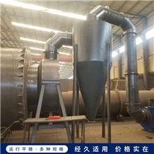 鸿瑞直供二手煤泥烘干机 定制滚筒烘干机 工业河沙石英砂烘干机厂家