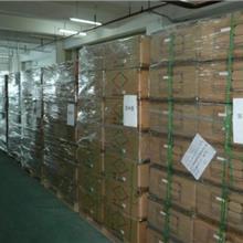 北京到长沙物流公司,物流托运,物流费用,物流专线,零担物流,物流电话,物流的价格。