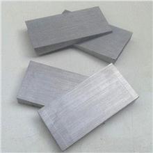 可定制 减震调整平垫脚 锻打斜垫铁 机床调整斜铁