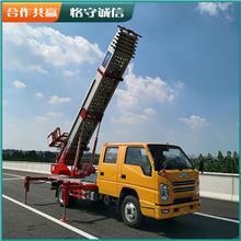 常年供应机械工业云梯车 云梯车 32米搬家云梯车