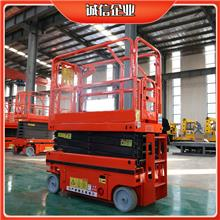 南京电动升降台价格 自行式升降台 剪叉式升降机支持定制