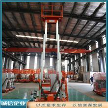 长沙液压升降平台 铝合金液压式升降机 液压式升降机厂家价格