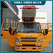 厂家出售云梯车 32米上料云梯车 南宁机械工业云梯车价格