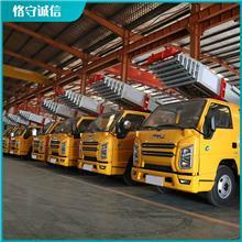 厂家报价32米云梯高空车 机械工业云梯车