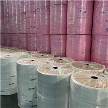 山东厂家直销 SMS无纺布 尿不湿隔离服用无纺布 熔喷布