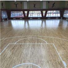 现货销售 训练馆运动木地板 训练馆运动木地板 瑜伽室木地板 贴心售后