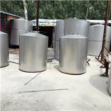 长期出售 10吨不锈钢酒罐 化工不锈钢酒罐 葡萄酒不锈钢酒罐
