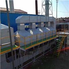 富宏元生产 工业化工净化设备 印刷厂废气焚烧炉 污染处理活性炭器