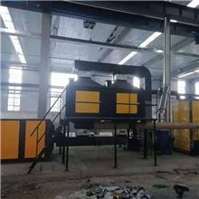 富宏元生产 催化燃烧床 工业化工净化设备 催化燃烧一体机