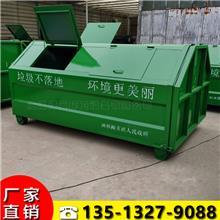 垃圾中转站 农村环境建设垃圾箱 5方垃圾中转箱 小型勾臂车式垃圾箱 支持定制