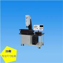 常平自动影像测量仪 绝缘材料背光模组精密测量仪器 维鸿精密影像仪