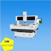 龙门式影像测量仪 大行程二次元检测仪器 台湾维鸿精密测量仪器