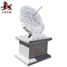 常年出售花岗岩石雕日晷 古代计时器日晷 广场钟表摆件