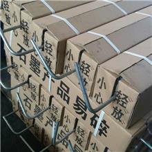 惠丰接地模块 非金属接地模块可以使用30年