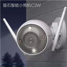 高清夜视版 摄像头 无线智能网络摄像机 安全 安防监控