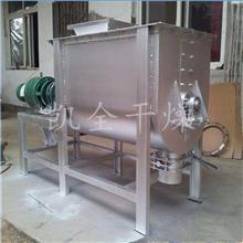 凯全干燥专业生产混合机螺带混合机大容量混合机 干粉砂浆搅拌机 卧式螺带搅拌机