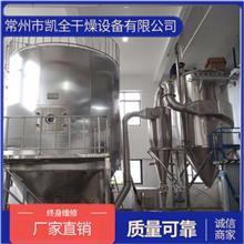 琥珀酸专用干燥机 琥珀酸烘干机 琥珀酸喷雾干燥机 干燥设备
