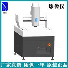 东莞厂家供应_自动光学影像测量仪_谨诺_生产销售影像仪