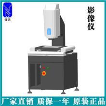 全自动影像测量仪_二次元影像测量仪_谨诺_长期供应影像仪