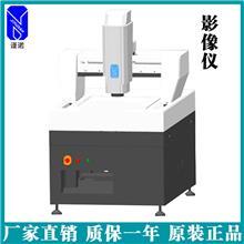 二次元自动影像仪_自动影像测量仪_谨诺_CNC影像测量仪现货供应