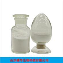 胍丁胺硫酸盐厂家 现货供应