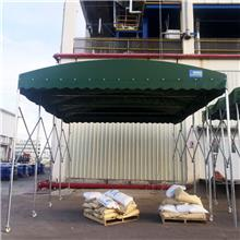 三明尤溪电动活动推拉棚 户外移动遮阳蓬 大型活动推拉雨篷