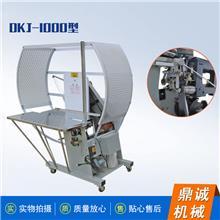 按需定制 黄纸打捆机 自动捆扎机 冥币纸钱捆绑机械 性能稳定
