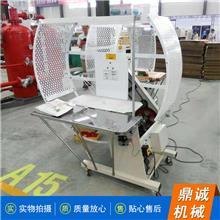 鼎诚机械供应 黄纸全自动打捆机 冥币纸钱捆绑机械 操作简单