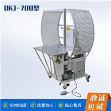 鼎诚机械供应 自动捆扎机 冥币纸钱捆绑机械 烧纸捆扎机 运行稳定