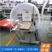 定制供应 烧纸捆扎机 全自动黄纸冥币扎捆机 操作方便
