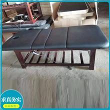 升降美容美体床 实木按摩床 按摩床沙发 市场价格