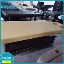 多功能头疗床 美发冲水床 美容按摩床 市场供应