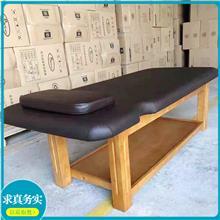 电动美容床 手术整形床 推拿床 常年销售