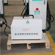 市场价格智能电动车充电桩 简易充电桩 便携式交直流充电桩
