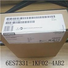 6ES7331-1KF02-4AB2西门子模拟量扩展模块 6ES73311KF024AB2