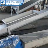 源头厂家 无轴螺旋输送机 定制WLS螺旋输送机 厂家销售槽形螺旋输送机