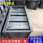 水泥电缆槽模具 电缆槽钢模具 安装方便 长久耐用