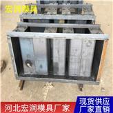 电缆槽模具 铁路电缆槽模具厂家