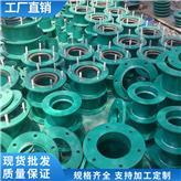 成都工厂生产刚性柔性防水套管可工厂参观实地订货出货快DN400