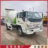 厂家销售国三跃进搅拌车 6方农用水泥罐车 混凝土搅拌车