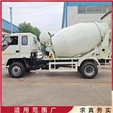 国三跃进搅拌车 搅拌运输车 商混搅拌运输车厂家报价