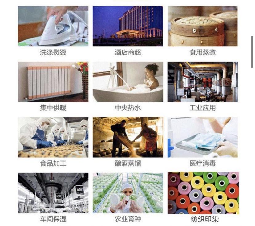 产品范围1.jpg