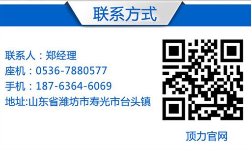 6b1c348076fe1286357e5f47c951af0_副本.jpg