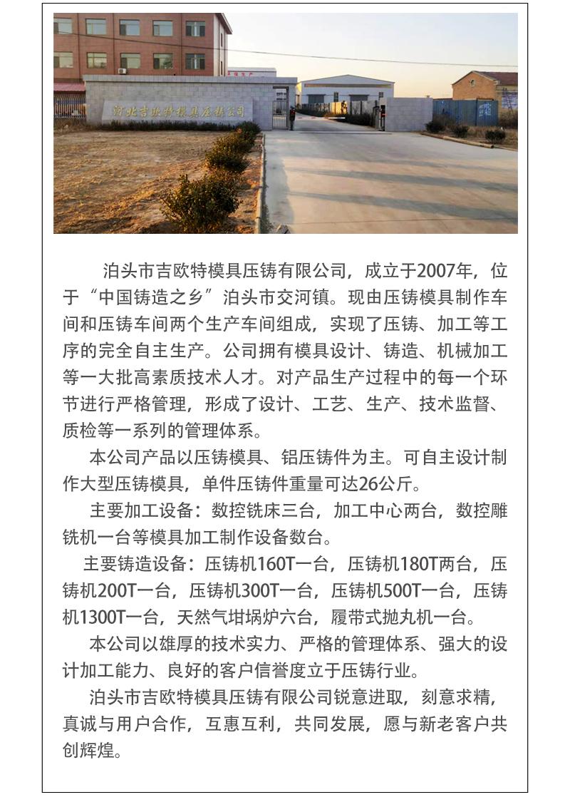 详情页2_08.jpg