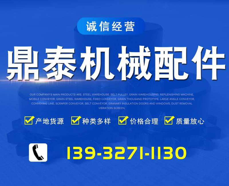 任丘市鼎泰机械配件有限公司--详情页8-7_01.jpg