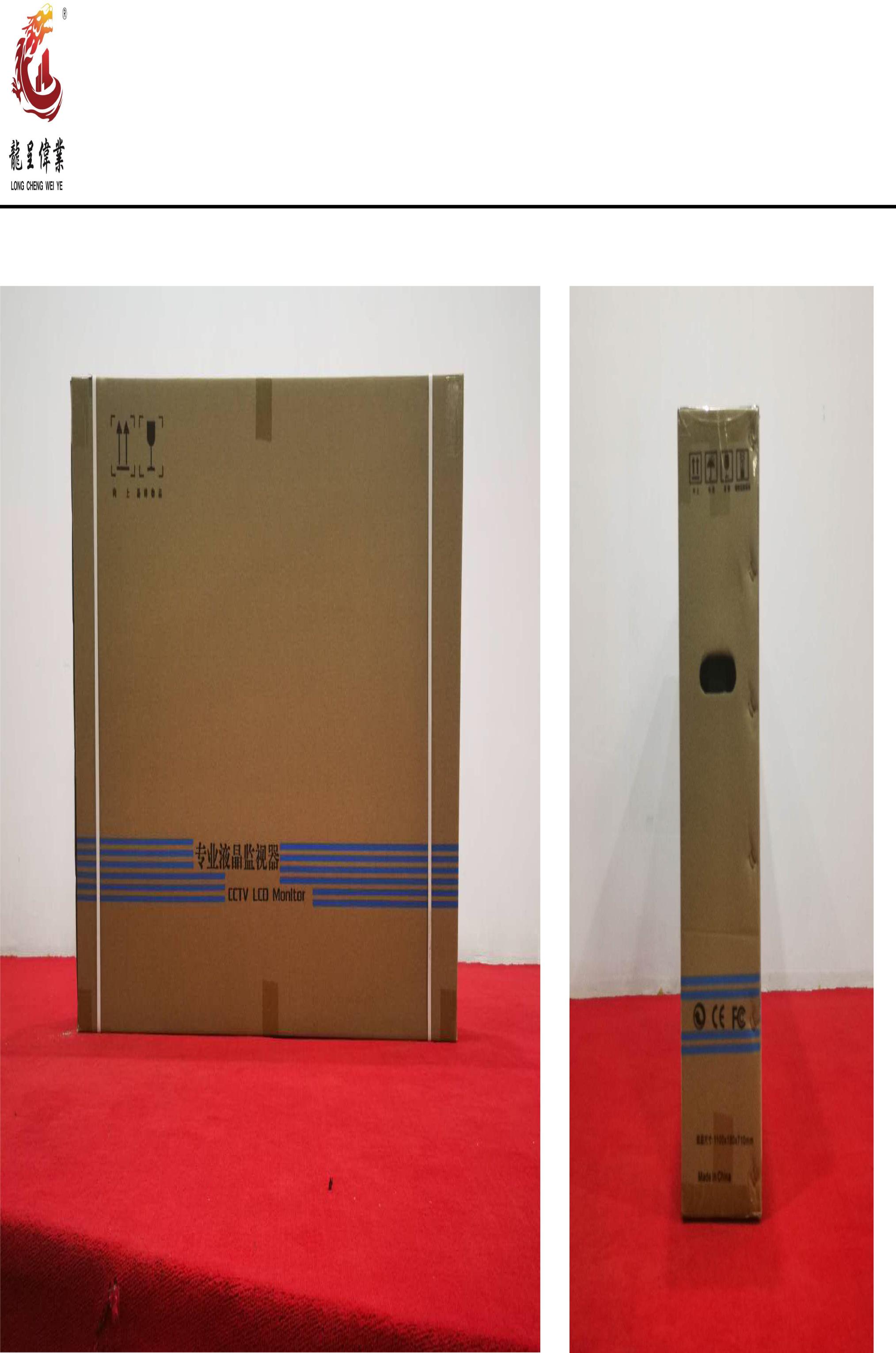 龙呈伟业品牌98寸液晶监视器参数规格-5.jpg