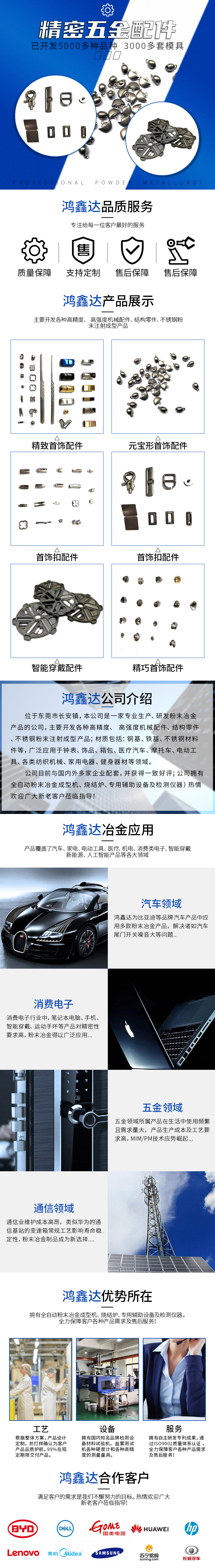 微信图片_20201127173902.jpg