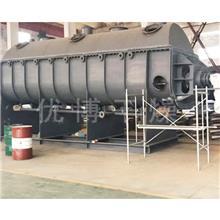 厂家直销 浮石粉空心桨叶干燥机 JYS系列桨叶干燥机 江苏优博干燥